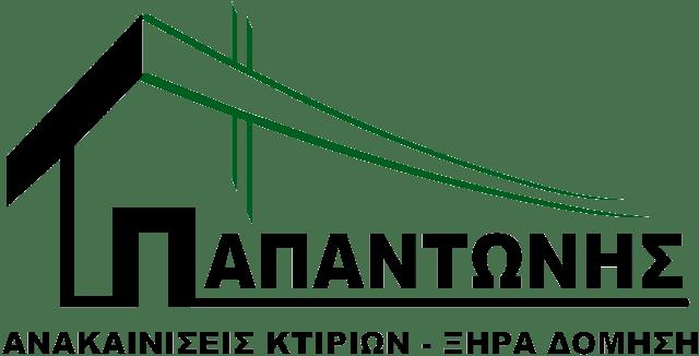 papantonis-logo